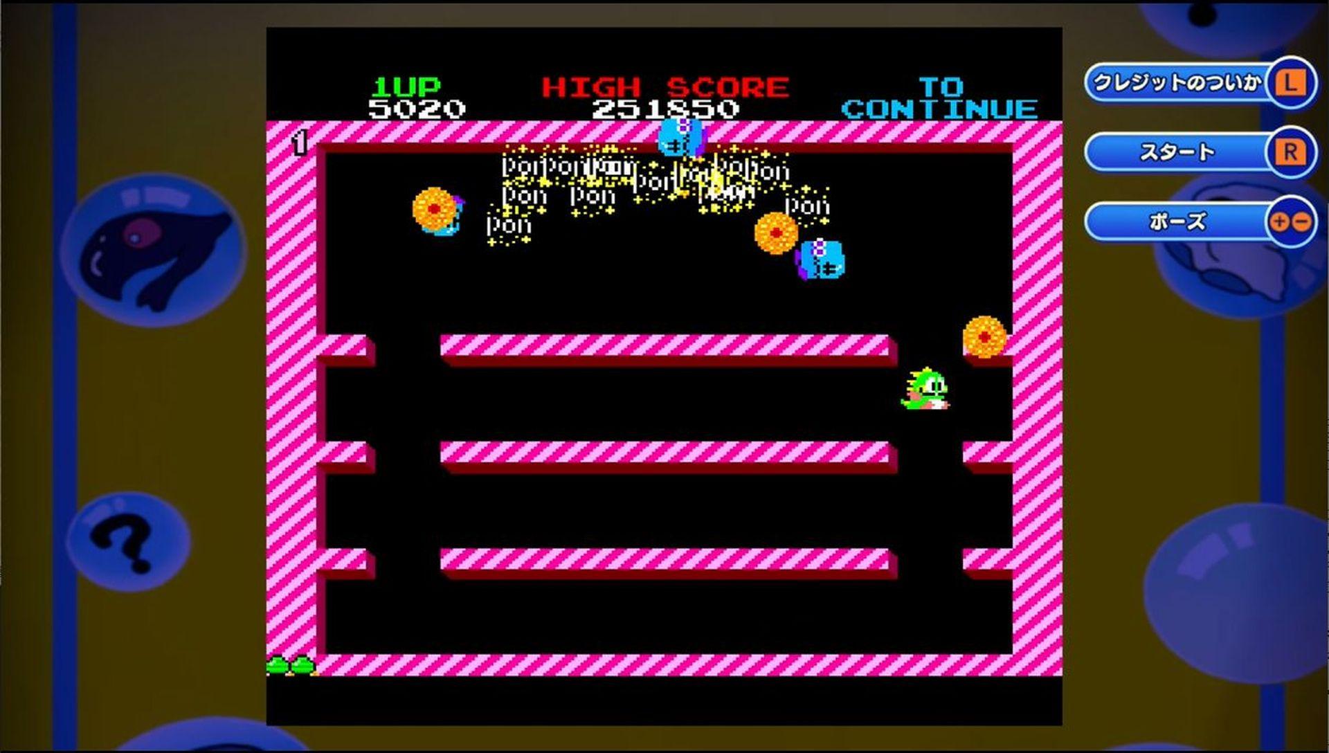 ネームレジスト画面で特定の文字列を有力するとジングルが鳴り、次回プレイ時の1面で特殊なアイテムが出現する(※写真は「MTJ」と入力し、コーラが出現した例)