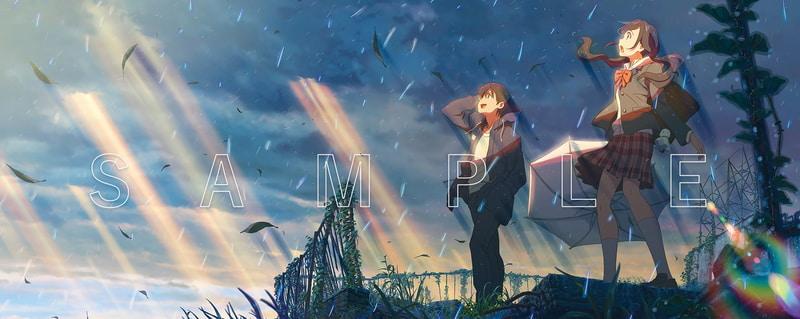 思い出の地である廃ビルの屋上で空を見上げる2人の視線の先には、雨の降り続く東京の雲間から差す太陽の光、という印象深いイラスト