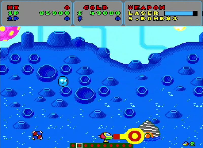 ラウンド4はレーザーを撃ちながら地面を歩くと攻略が楽になる。アーケード版同様の攻略法だ
