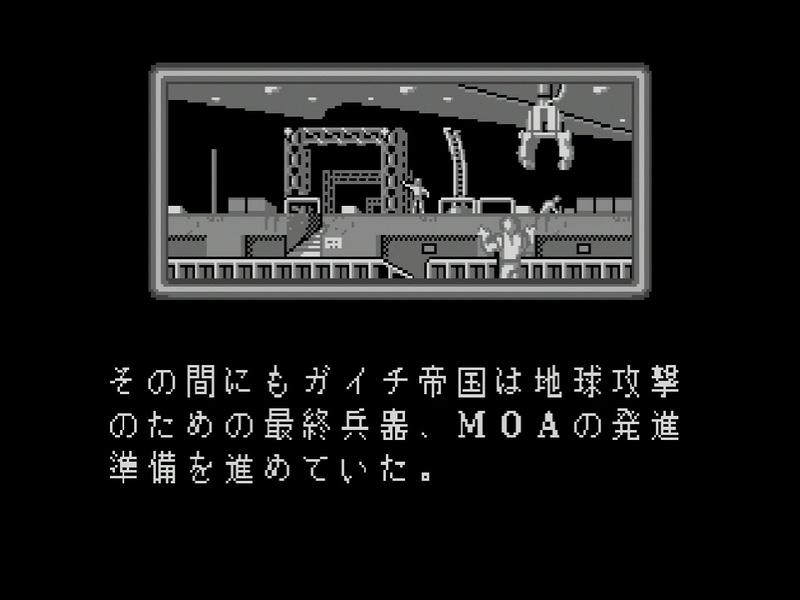 ゲームスタート時には、月面が戦場となるまでのプロローグが描かれている