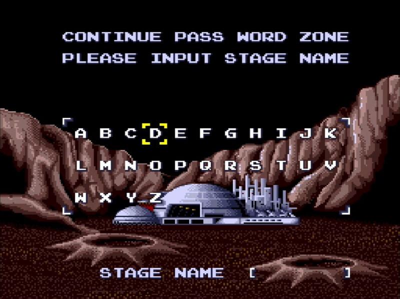 コンティニューはステージごとのパスワード式。ちなみにここで「ONGAKU」と入れるとサウンドテストになる