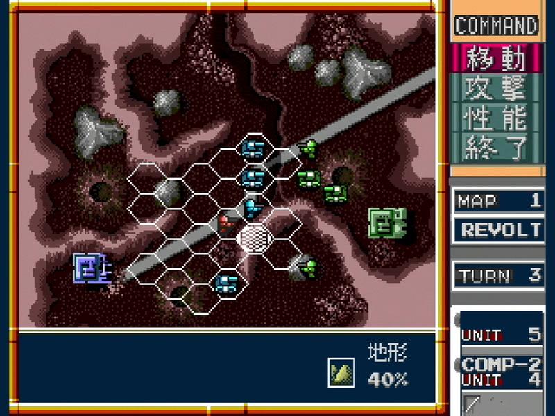 ユニットの移動時は、移動範囲にヘックスが表示。見やすくわかりやすいゲームデザインだ