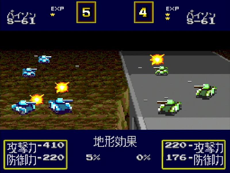 ユニットの戦闘時は、兵器がアニメーションして攻撃を行なう