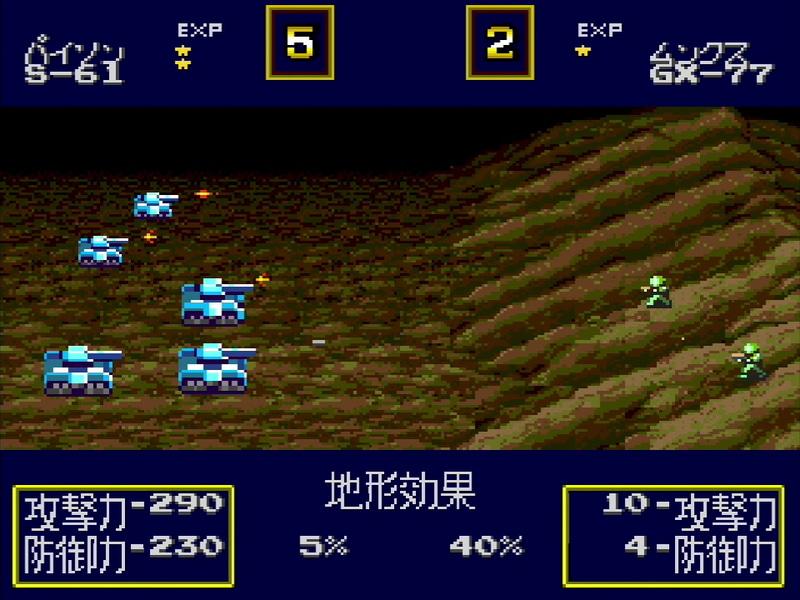 戦闘時は互いの地形効果が表示され、防御力の値が変化する