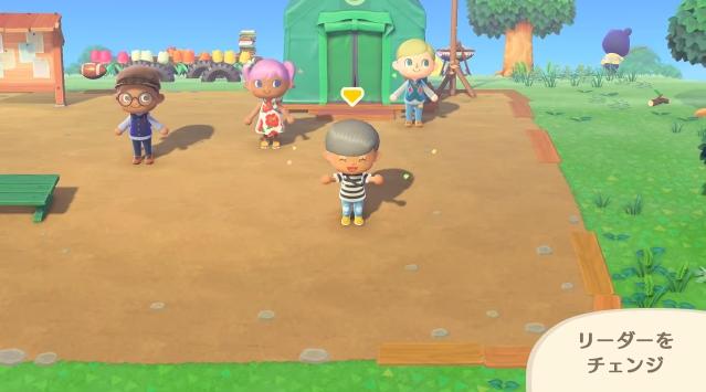 リーダーを切り替える際のモーションも用意されており、キャラクターが非常にかわいらしい動きをとる