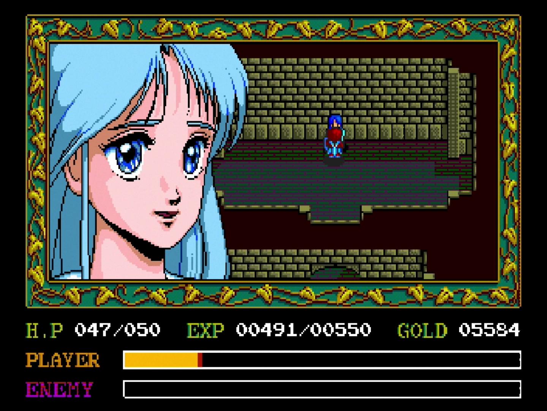 PCエンジン版最大の特徴は、重要キャラクターとの会話が音声になっている事と、一部の超重要キャラクターは画面に大きく顔が表示されるようになった事だ