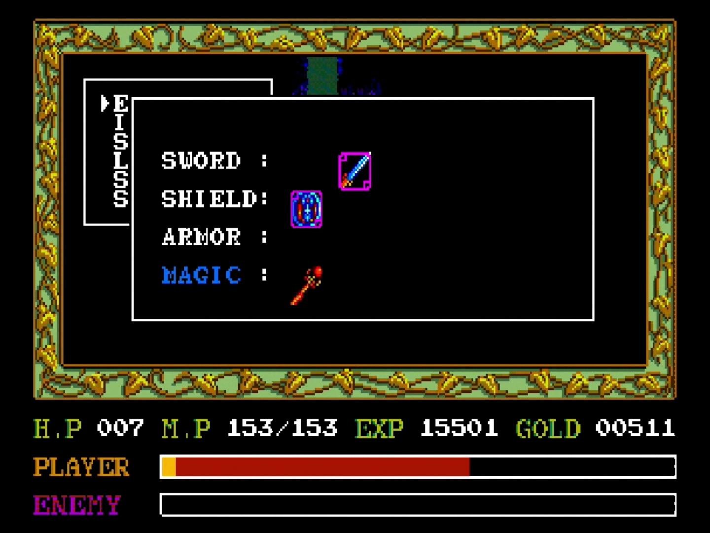 基本的なシステムはそのままに、新たに魔法が追加になったのが「イースII」最大の特徴だ。魔法は最初のうちは使えないが、物語を進めると手に入れられるようになる
