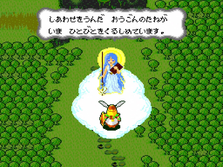 女神さまからの命を受け、雲の上からワルキューレが地上にダイブ! アーケード版ではダイブすると地上がどんどん大きくなっていき、地上についたところでゲームが開始となる