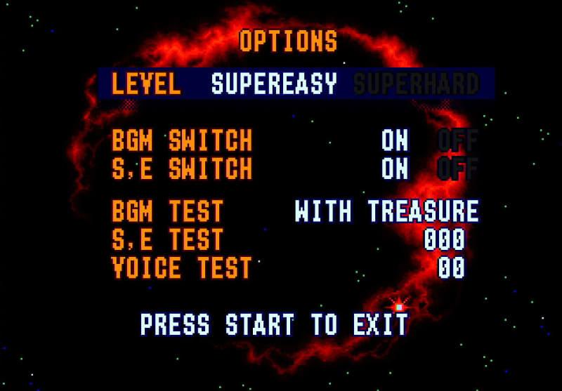 オプションで選べる難易度は、「SUPEREASY」と「SUPERHARD」しかなく、EASYでもすごく難しい