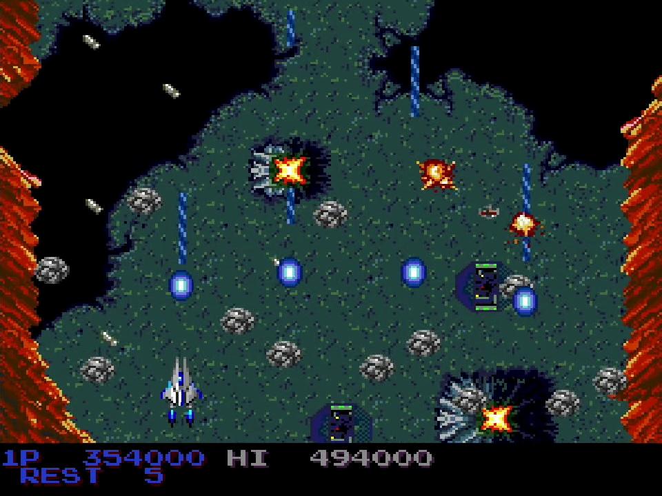 ステージ4は、ミサイルが画面奥に飛ばないためハッチを壊すことができない。そこから出現する敵には要注意。上から隕石が降ってくるシーンでは、早めに画面左から1/4地点に移動しておけば避けやすい。ボスの要塞ヴァリスは、AC版のようにコアからブルーボールを撃ってくるものの、画面外へ行けば消えてくれるので簡単だ