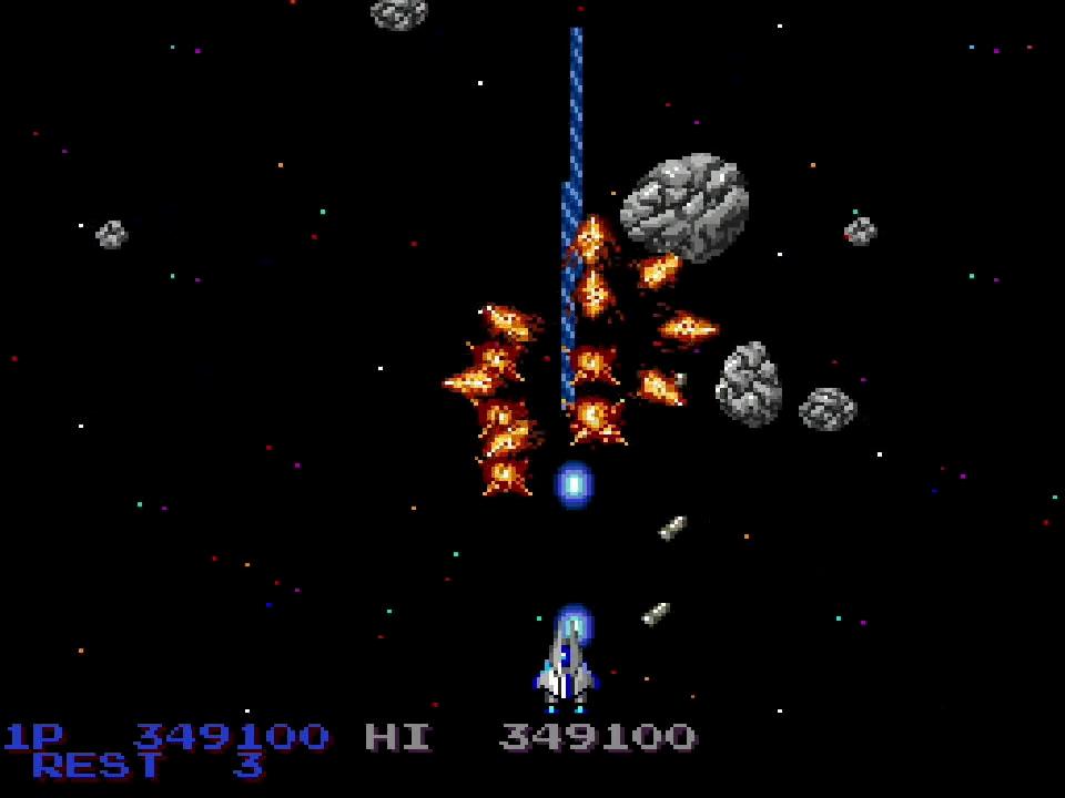ファイアーガイストは、真下でショットのみで倒す。ミサイルまで撃ってしまうと他の場所のファイアーガイストに当たり、撃ち返し弾が発生して逃げ場がなくなってしまう。AC版では隕石にマルチプルを重ねてミサイルを撃つと当たり判定が消えたが、それはなくなっているようだ