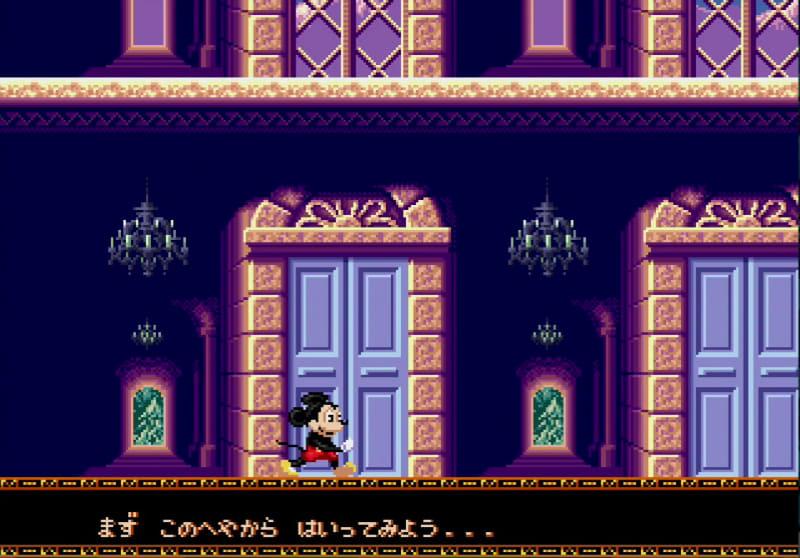 お城の中は、部屋ごとにさまざまな世界と繋がっており、ステージごとに世界観がガラリと変わる