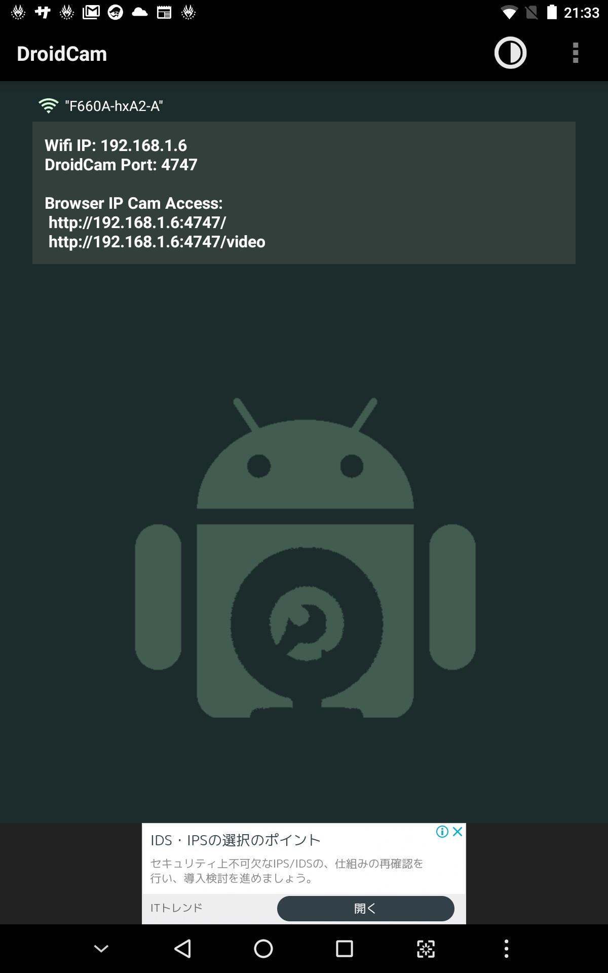 Android側で「DoridCam」を起動し、右上のWifi IPをメモする