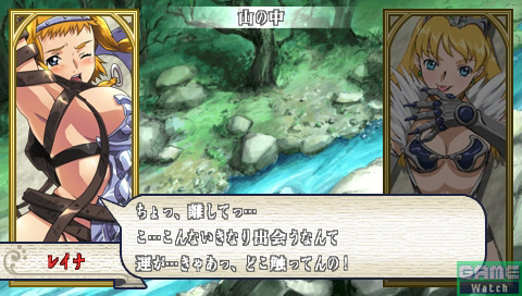 会話画面では、キャラクターはバストアップで表現されている。原作の設定に基づくストーリー進行と原作やアニメでは出会う事がない美闘士同士の駆け引きや秘め事を楽しめる