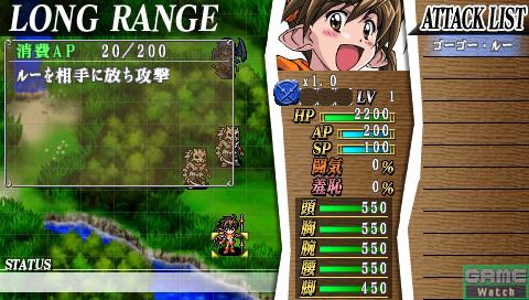 遠距離攻撃を仕掛けることができるタイプのキャラクターも存在する。これにより戦術は深みを増し、バトルをより楽しむことができるようだ