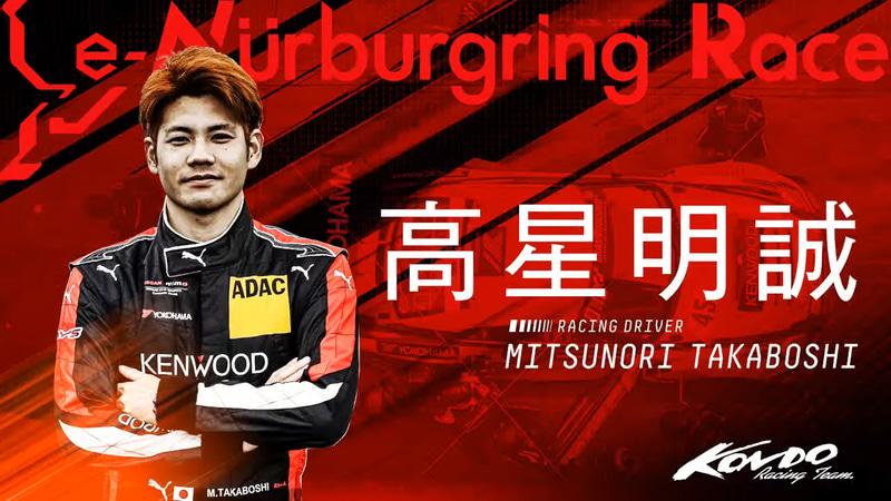 高星:TGRとSUBARUさんのチャンネルにお邪魔してますが、レースはガチャガチャにしつくして帰りたいと思います