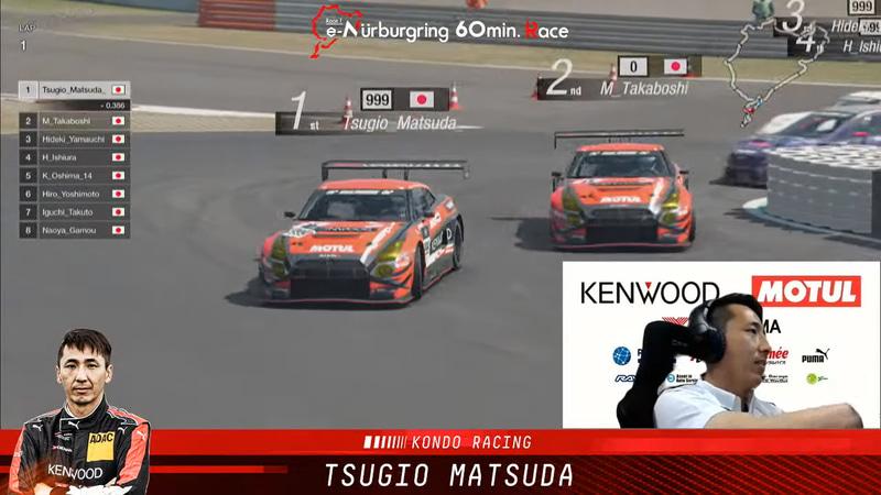 KONDOが1、2でレースを引っ張る