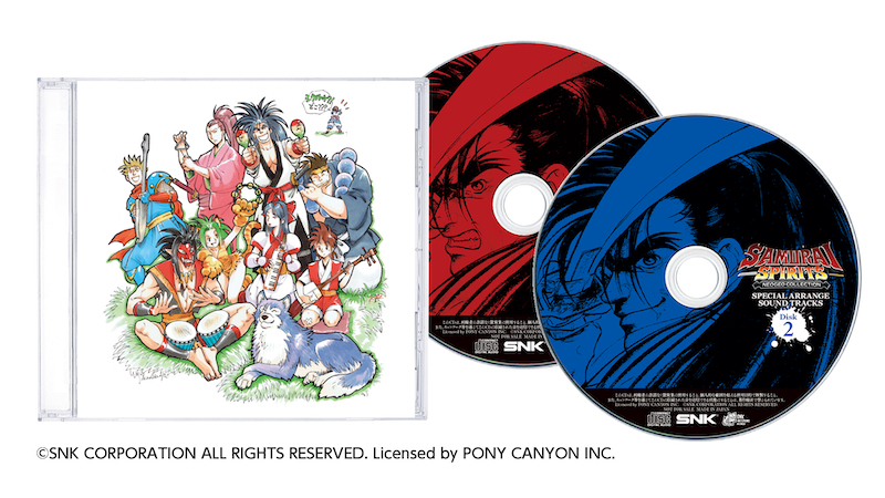 「サムライスピリッツ ネオジオコレクション SPECIAL ARRANGE SOUND TRACKS(CD2枚組)」