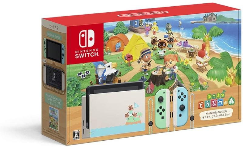 「Nintendo Switchどうぶつの森セット」/価格:35,960円(税別)