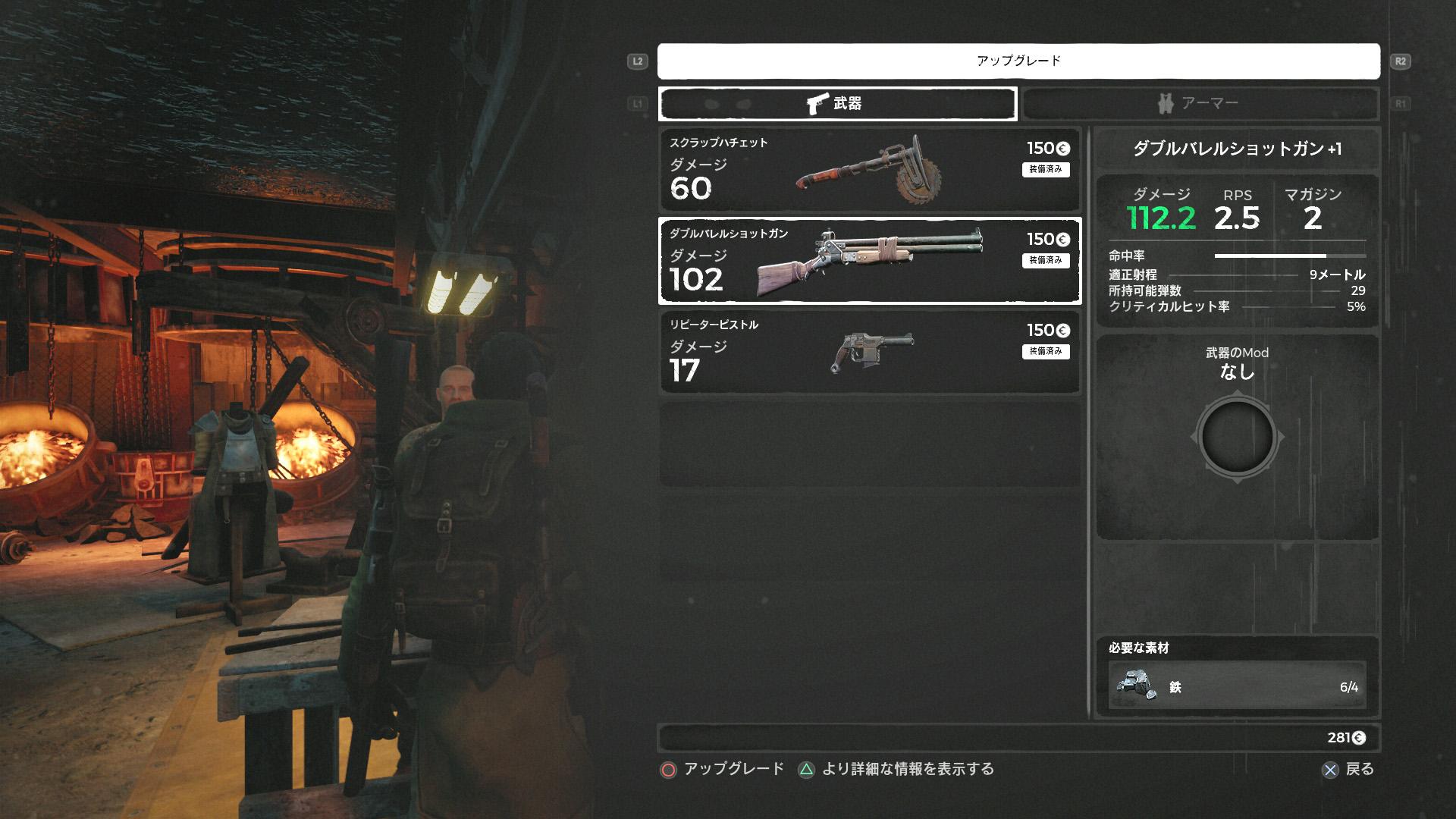 EX-カルティストの初期装備武器。中~近距離に強い武器を持つが、後に別のアーキタイプのものも入手できるようになる
