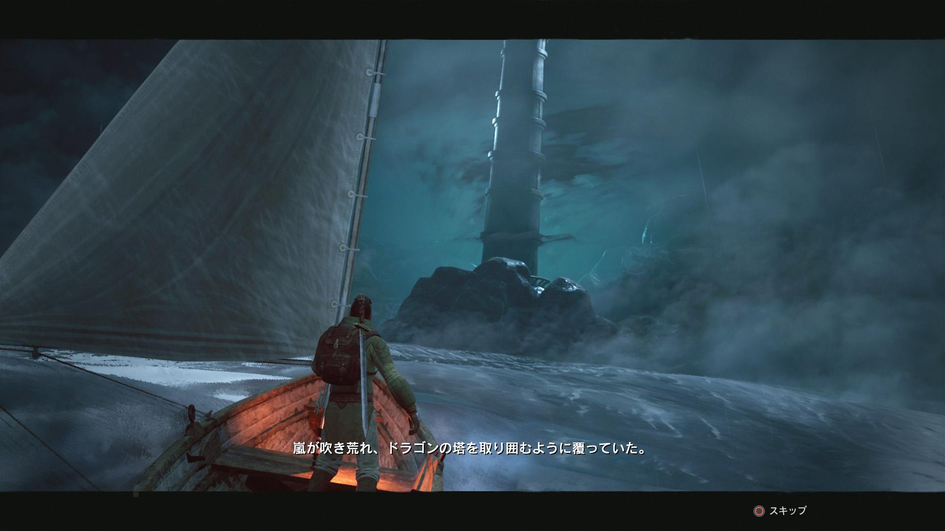 島に建てられた塔を目指すプレーヤーだったが、嵐で遭難してしまう