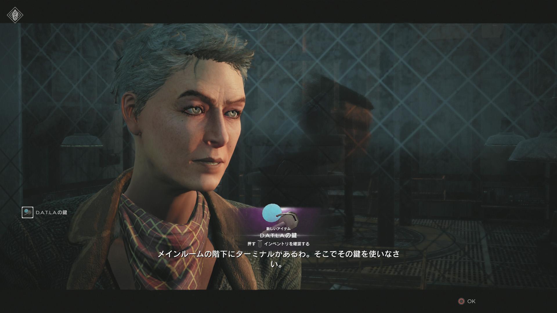 Ward 13には人間の生存者が居住していて、一部はプレーヤーに協力してくれる