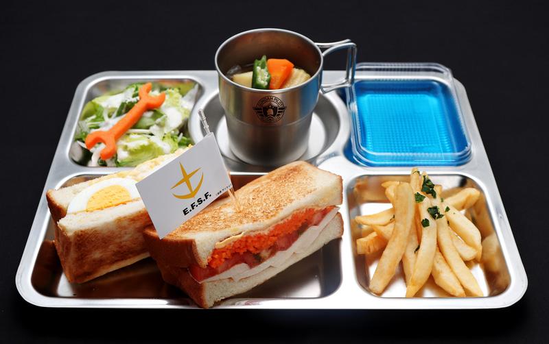 Zeon's Diner TOKYO