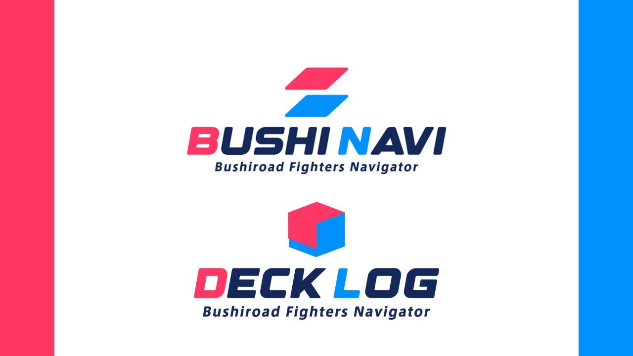 TCGライフをサポートする「BUSHI NAVI」と「DECK LOG」