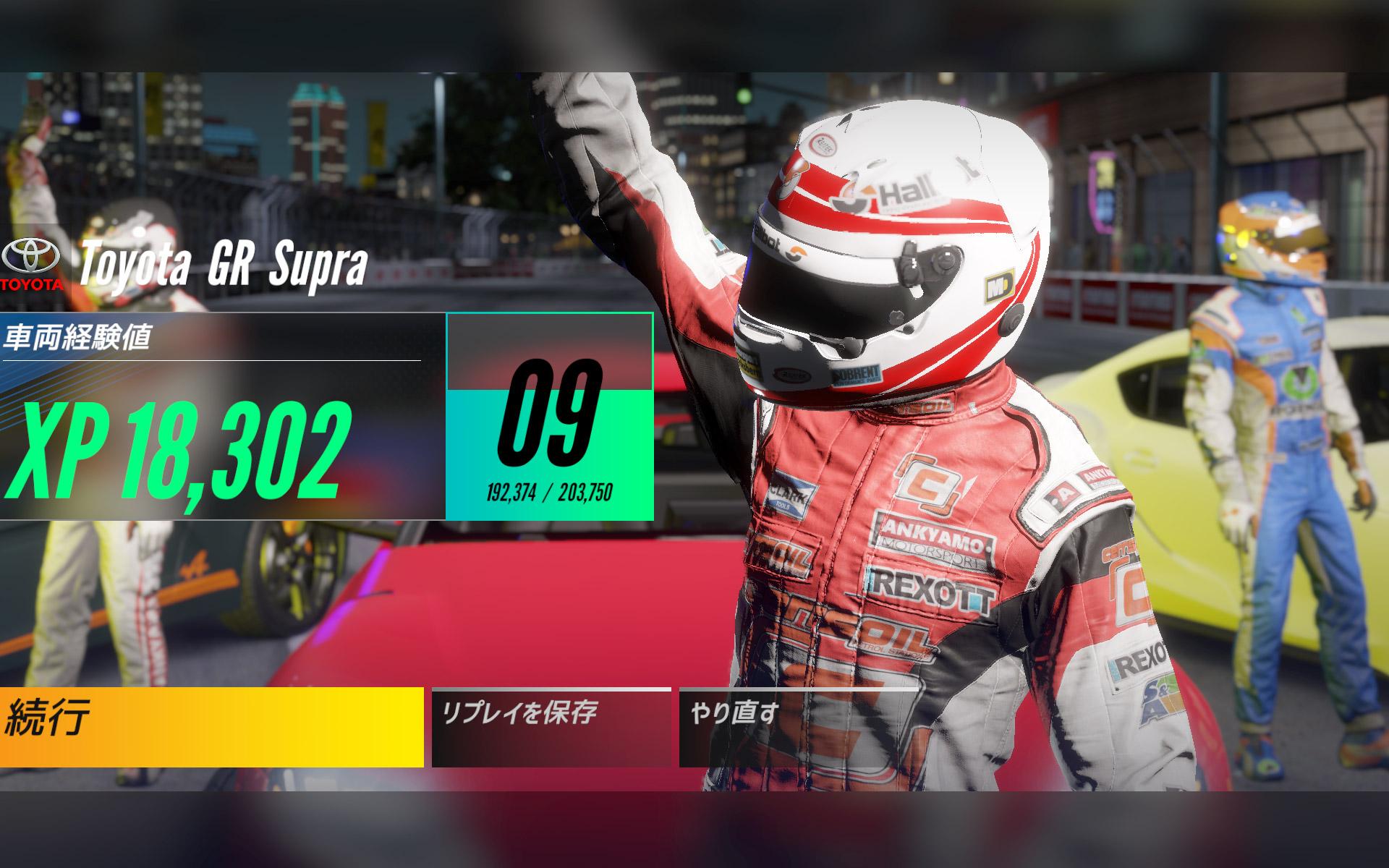 このコースでの勝利やドライバーはもちろん、クルマに対してもポイントが加算される