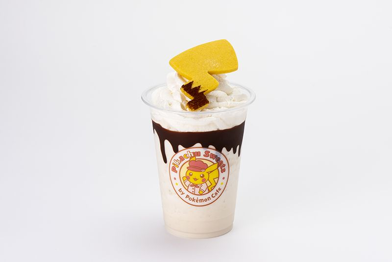 「ピカチュウしっぽのチョコバナナフラッペ」700円(税別)