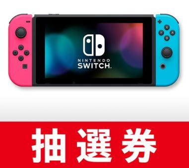 「Nintendo Switch」(Joy-Con(L)ネオンピンク/(R)ネオンブルー+ストラップ ブラック2本)