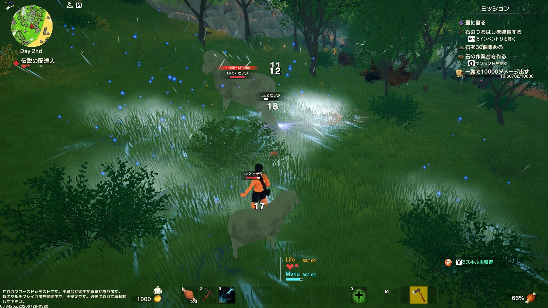 大量に魔方陣が展開され雷で攻撃する派手な魔法だが、威力に関しては実に初級魔法らしい性能
