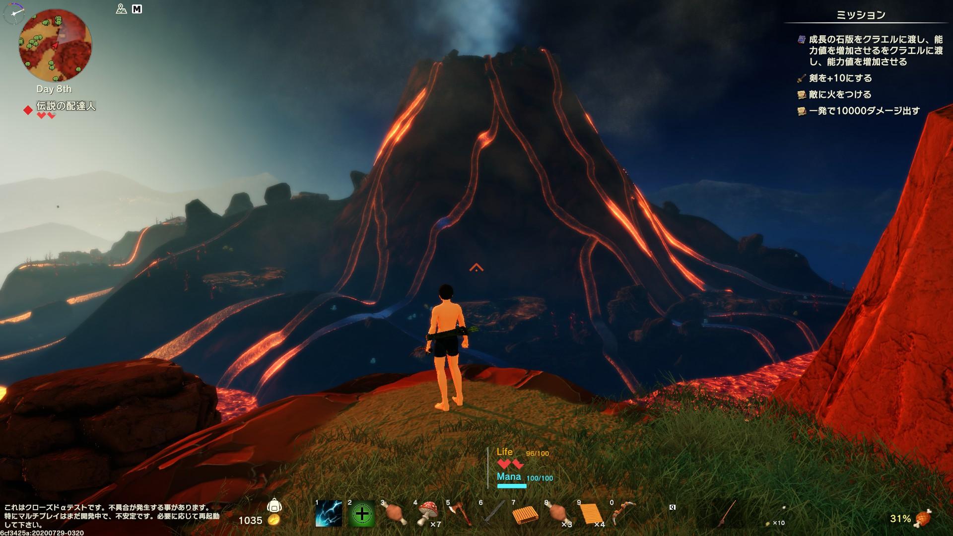 最初の移住先は火山島