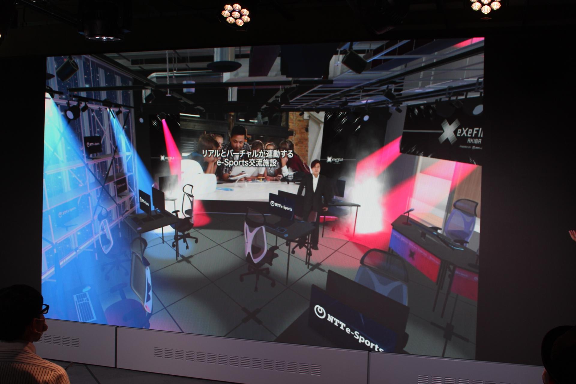 仮想空間に作られた「eXeField Akiba」。リアルでは不可能な演出などもできる