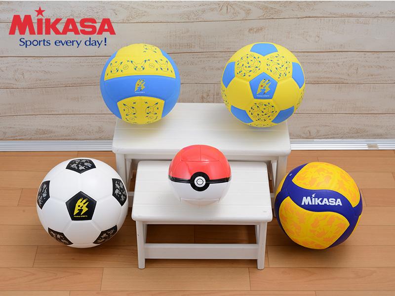 """(左上から)<strong class=""""em """">「MIKASA スマイルドッジボール2号 Pokemon SPORTS」</strong>/価格:3,300円(税込)、<strong class=""""em """">「MIKASA スマイルサッカーボール4号 Pokemon SPORTS」</strong>/価格:3,300円(税込)、<strong class=""""em """">「MIKASA サッカーボール5号 Pokemon SPORTS」</strong>/価格:5,940円(税込)、<strong class=""""em """">「MIKASA モンスターボール Pokemon SPORTS」</strong>/価格:3,190円(税込)、<strong class=""""em """">「MIKASA バレーボール5号 Pokemon SPORTS」</strong>/価格:5,500円(税込)"""