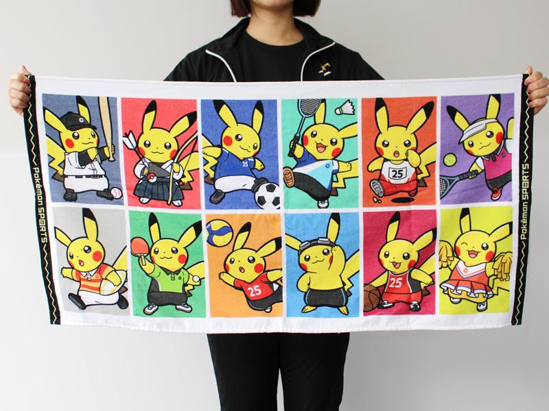 "<strong class=""em "">「ミニバスタオル Pokemon SPORTS」</strong>/価格:2,750円(税込)"