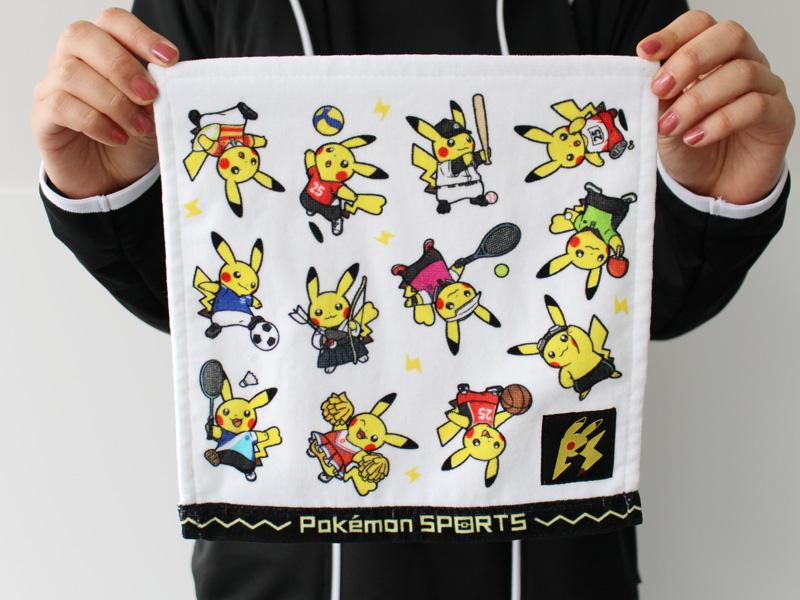 "<strong class=""em "">「ハンドタオル Pokemon SPORTS」</strong>/価格:550円(税込)"