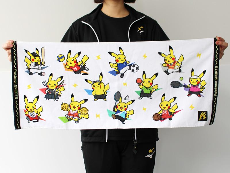 "<strong class=""em "">「フェイスタオル Pokemon SPORTS」</strong>/価格:1,100円(税込)"
