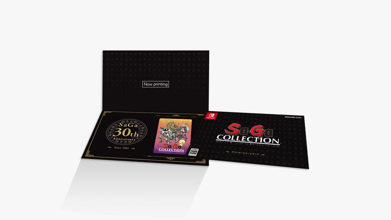 Nintendo Switch 専用ゲームソフト「Sa・Ga COLLECTION」(ダウンロードコード)