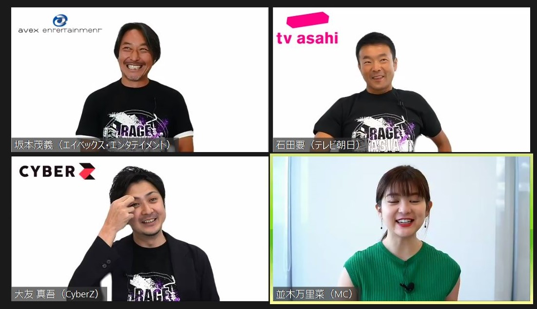 登壇者一覧。右下の並木万里菜氏はテレビ朝日のアナウンサーだ。