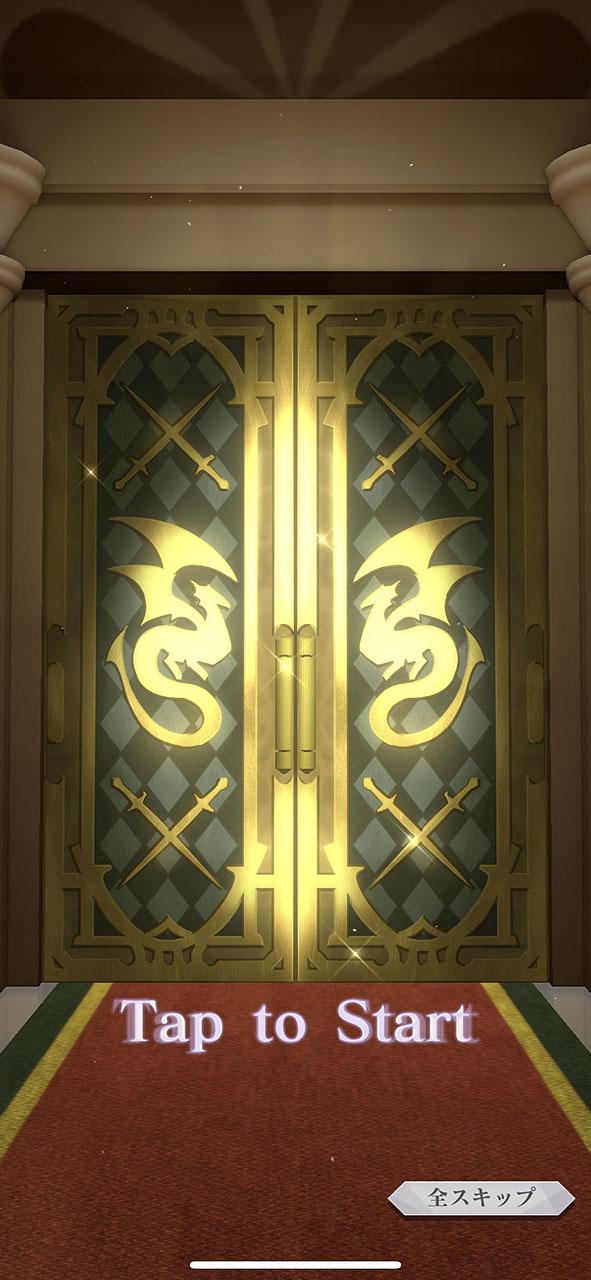 禁書庫の扉にはバリエーションも