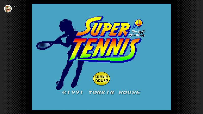 スーパーテニス・ワールドサーキット
