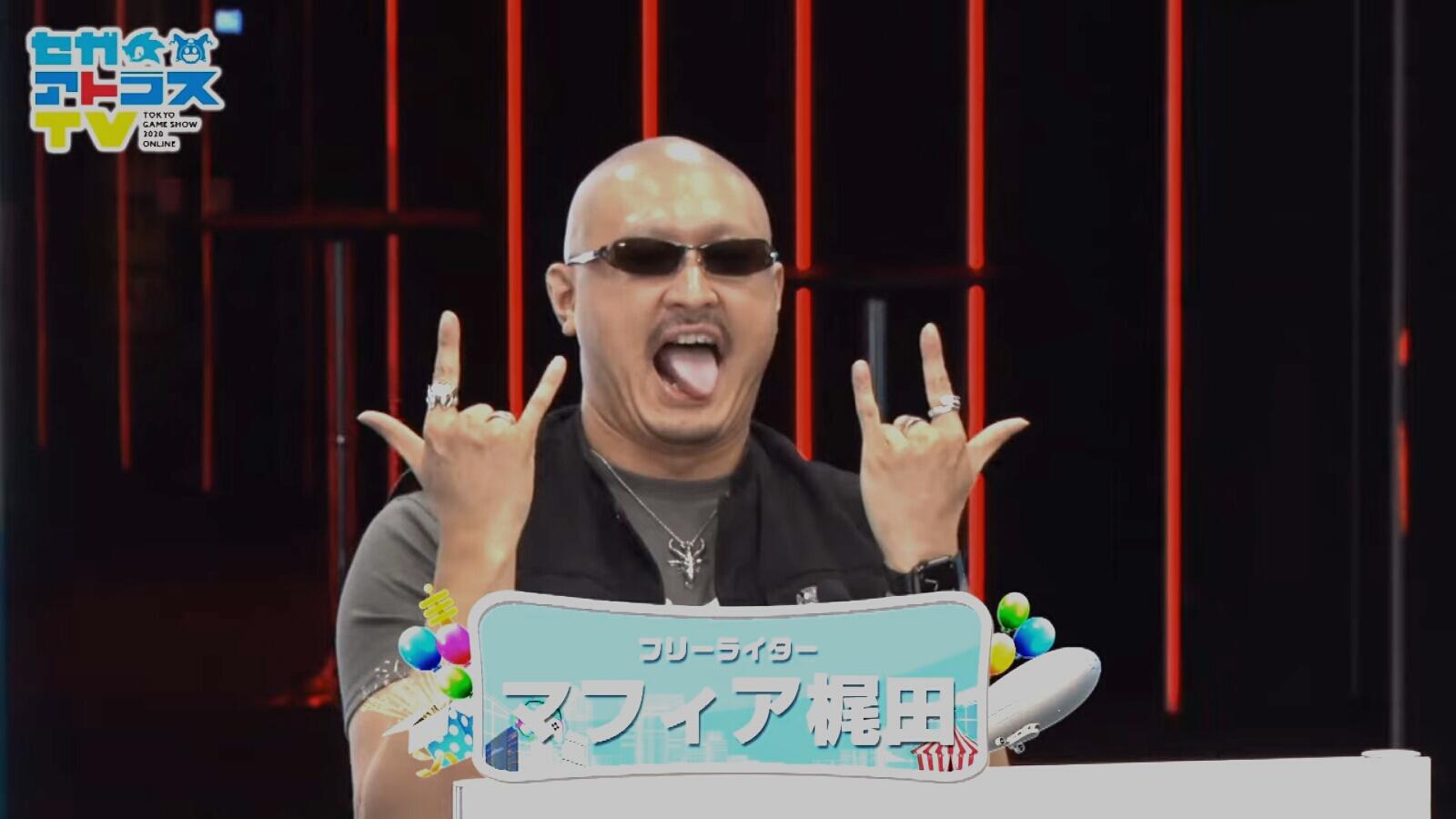 フリーライターのマフィア梶田氏。熱烈な「メガテン」ファンとのこと