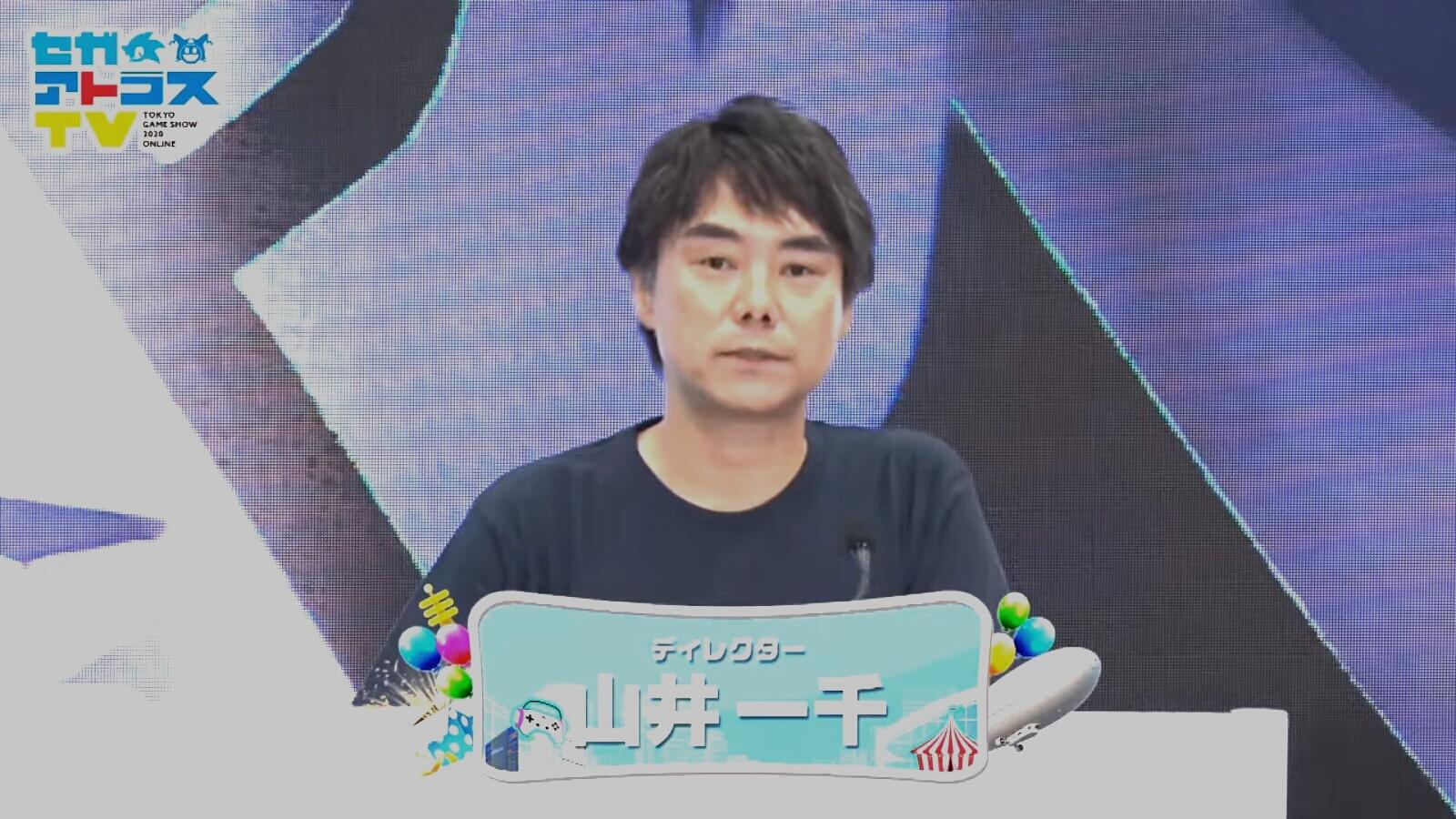 本作のディレクター、山井 一千氏
