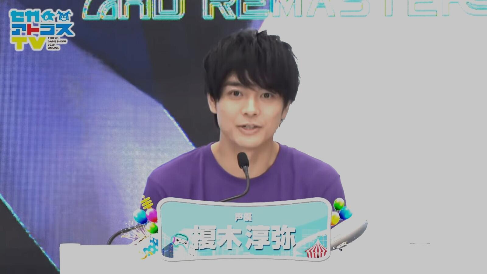 人修羅役の声優、榎木淳弥氏もゲスト出演した