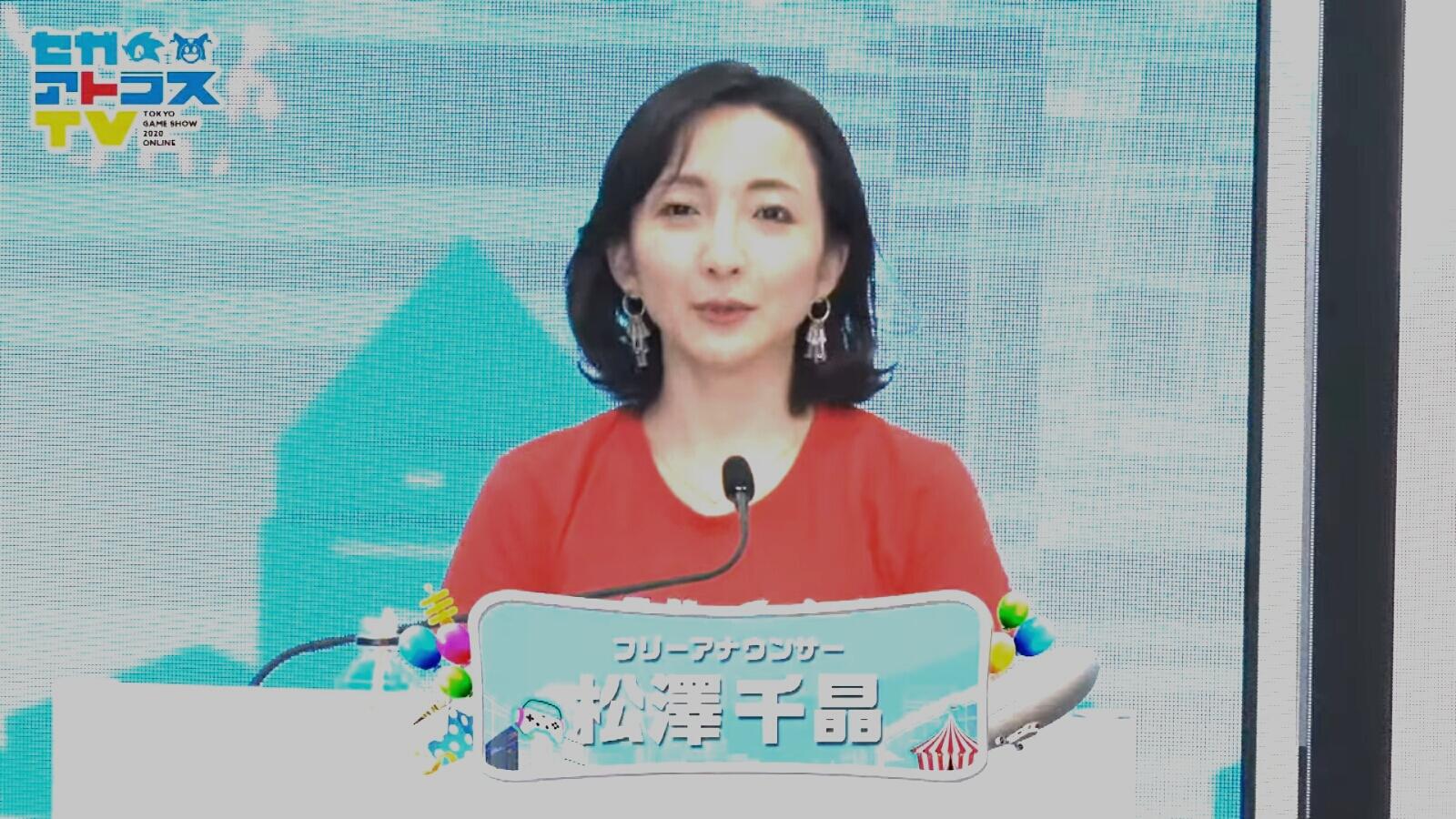 ゲストMCはフリーアナウンサーの松澤千晶氏が務めたが、言葉の端々から「メガテン」マニア感が伝わる