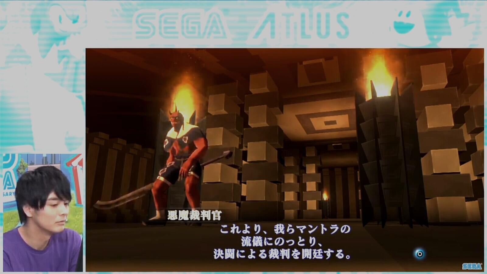 イベントのカットシーン。ポリゴンに古臭さが残るが、PS2の頃からのユーザーには懐かしさを感じさせるし、カクカク度合いが逆に新鮮に感じられるユーザーも多そうだ