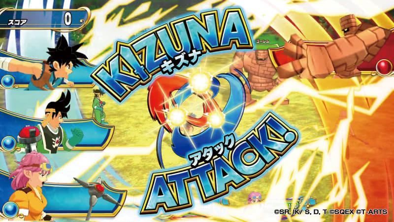 仲間と一緒に敵を攻撃する「キズナアタック」!