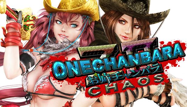 「Onechanbara Z2: Chaos」のページ72%オフ1,169円(税込)