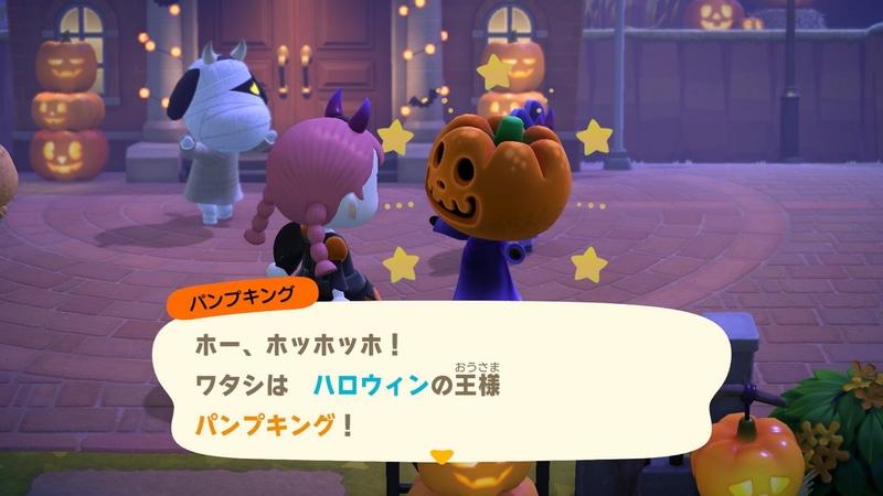 10月31日限定のイベント「ハロウィン」が開催されるようになる